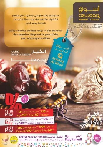 Aswaaq Aswaaq Ramadan Offers