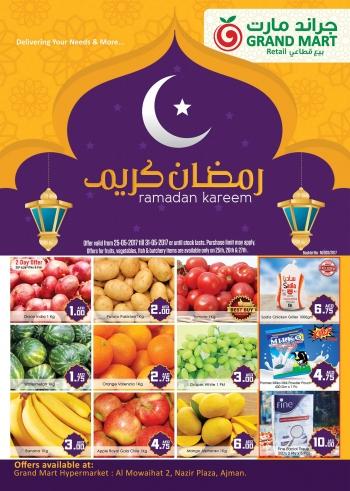 Grand Mart Grand Mart Ramadan Kareem