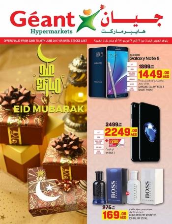 Geant Geant EID Offers