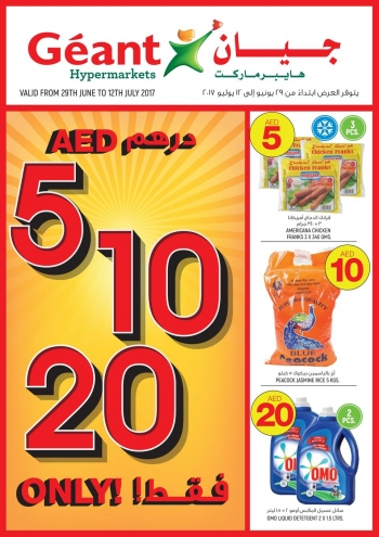 Geant Geant 5, 10, 20 Offers