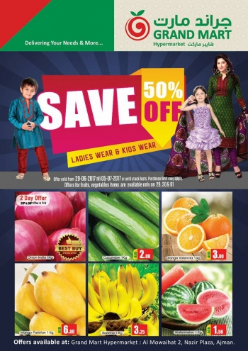 Grand Mart Grand Mart Super Saver Offers