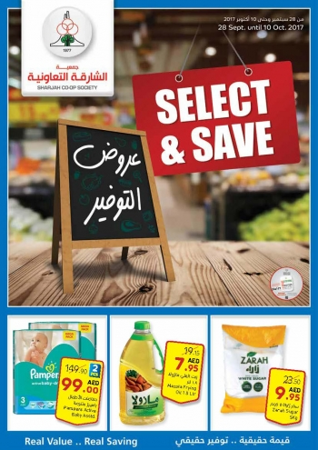 Sharjah CO-OP Society Sharjah CO-OP Select & Save Offers