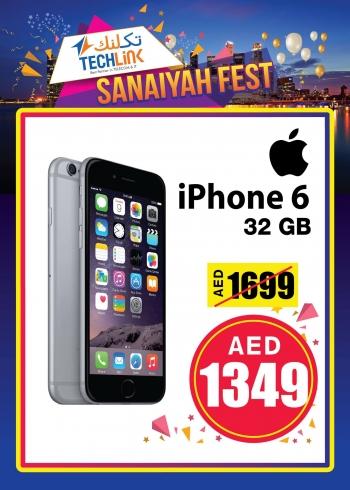 Techlink TechLink Sanaiyah Fest