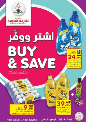 Sharjah CO-OP Society Sharjah CO-OP Buy & Save Offers