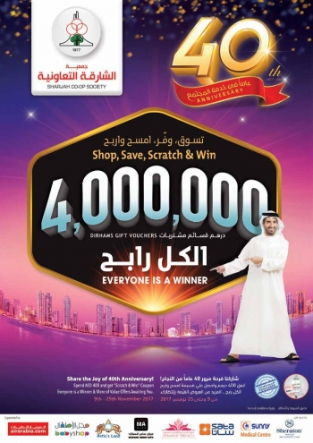 Sharjah CO-OP Society Sharjah COOP Anniversary Offers