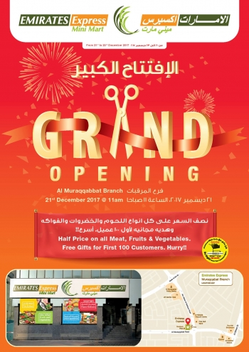 Emirates Co-operative Society Grand Opening Offers