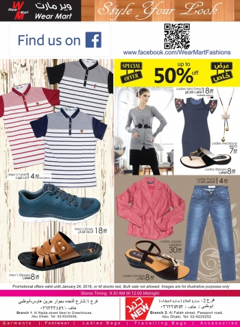 Wear Mart Wear Mart Offers in UAE