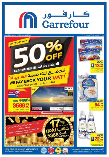 Carrefour Carrefour Pay Back VAT Offers UAE