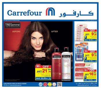 Carrefour Carrefour Beauty Deals