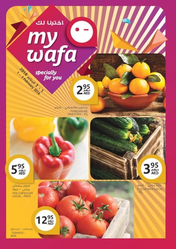Aswaaq Aswaaq Weekend Offers