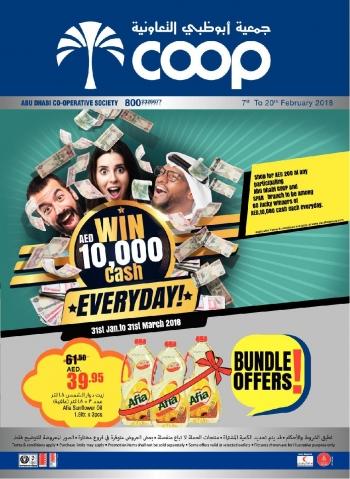 Abu Dhabi COOP Abu Dhabi Coop Great Offers