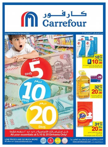 Carrefour Carrefour Hypermarket 5,10,20 Offers