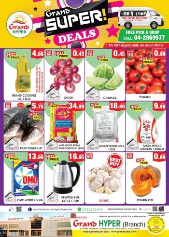 Grand Hypermarket Grand Super Deals