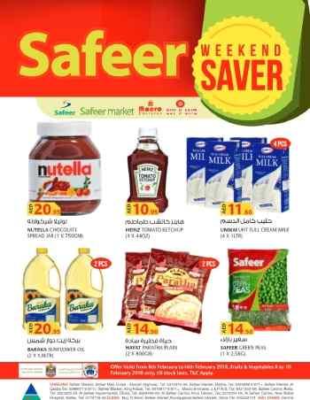 Safeer Market Safeer Market Weekend Saver
