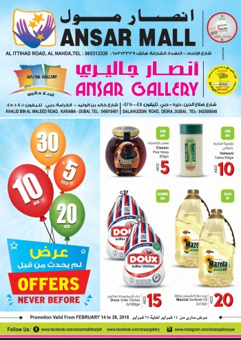 Ansar Mall Ansar AED 5, 10, 20, 30  Offers