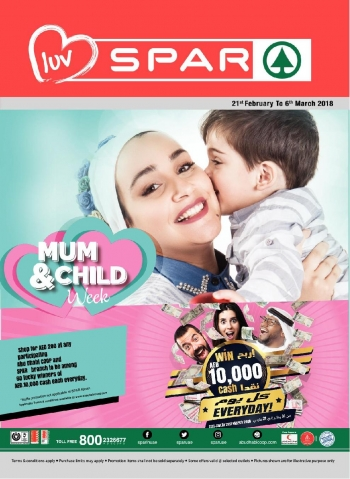 SPAR SPAR Mum & Child Week Offers