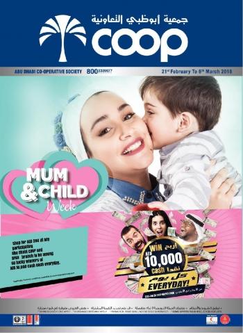 Abu Dhabi COOP Abu Dhabi Coop Mum & Child Week Offers