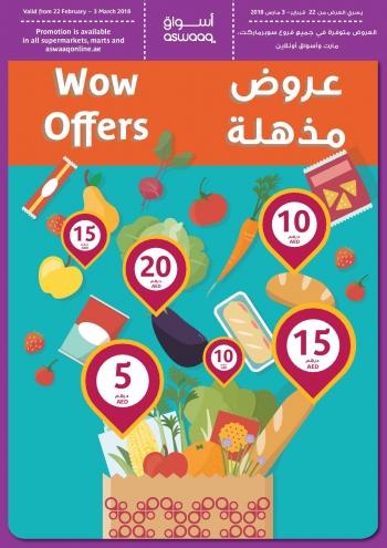 Aswaaq Aswaaq Wow Offers