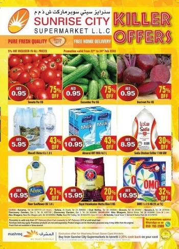 Sunrise City Supermarket Sunrise City Killer Offers
