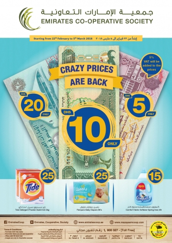 Emirates Co-operative Society ECS Crazy Price Are Back Offers