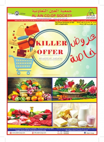 Al Ain Co-op Society Al Ain Co-op Society Killer Offers