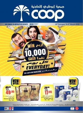 Abu Dhabi COOP Abu Dhabi COOP Wow Offers