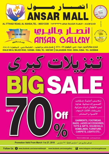 Ansar Mall Ansar Big Sale Offers