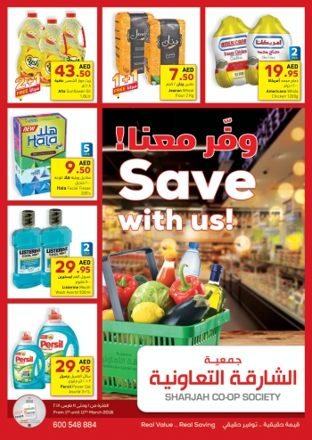 Sharjah CO-OP Society Sharjah COOP Save With Us Offers