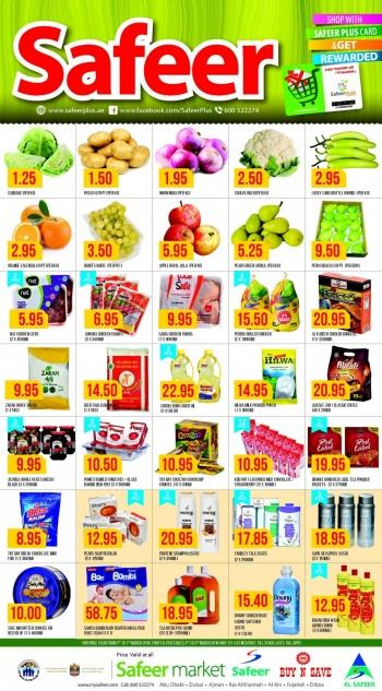 Safeer Market Safeer Market Best Offers