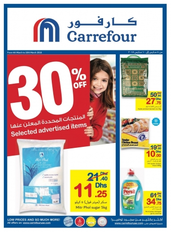 Carrefour Carrefour Hypermarket 30% Off