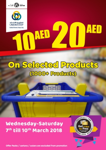 Union Cooperative Society Union Cooperative Society AED 10, 20 Offers