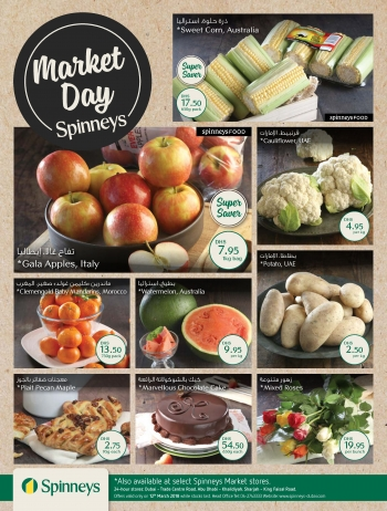 Spinneys Spinneys Monday Market Day 12 March
