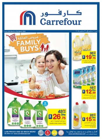 Carrefour Carrefour Hypermarket Family Buys Offers