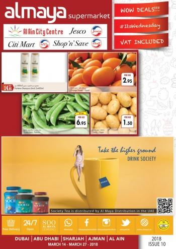 Al Maya Al Maya Supermarket Offers 14-27 March