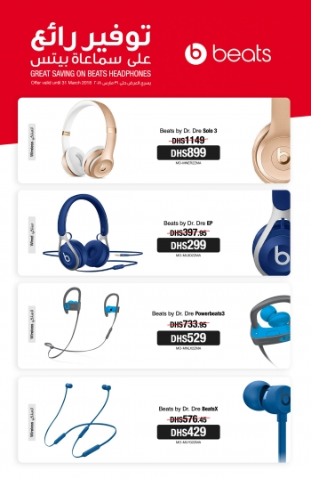 Jarir Bookstore Great Savings on Beat Headphones