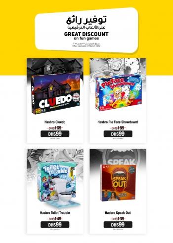 Jarir Bookstore Great Discounts on Fun Games
