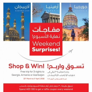Sharjah CO-OP Society Sharjah CO-OP Society Shop & Win
