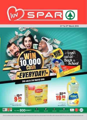 SPAR SPAR Back to School Offers