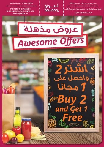 Aswaaq Aswaaq Awesome Offers