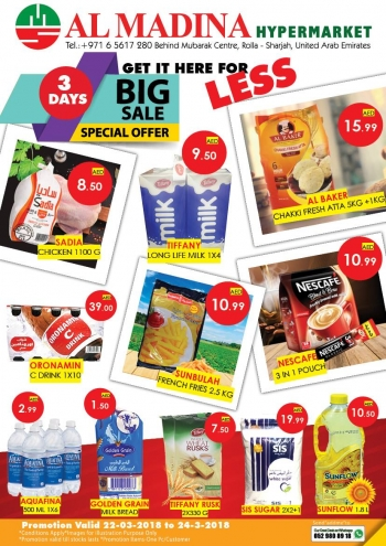 Al Madina Hypermarket Al Madina Hypermarket 3 Days Big Sale Offers