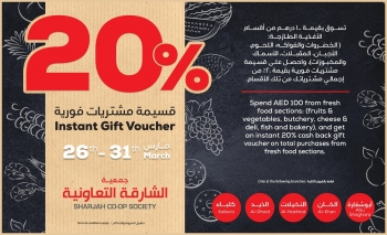 Sharjah CO-OP Society Sharjah CO-OP Society 20% Instant Gift Voucher