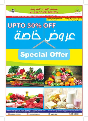 Al Ain Co-op Society UP to 50 % Off at Al Ain Co-op Society