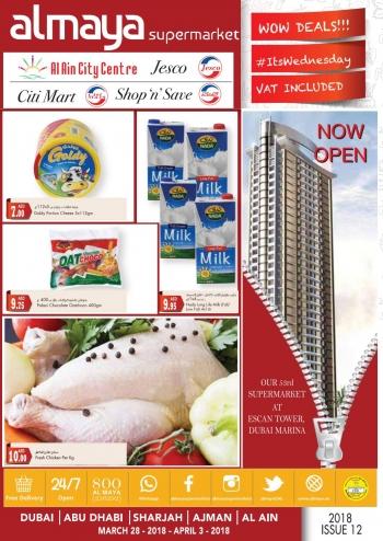 Al Maya Wow Deals at Al Maya Supermarket