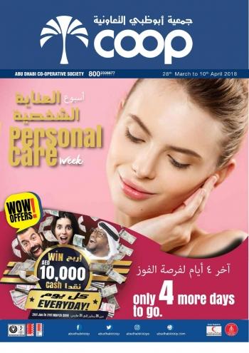 Abu Dhabi COOP Personal Care Week Offers at  Abu Dhabi COOP
