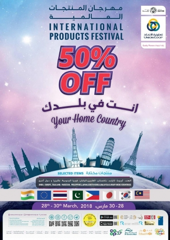 Union Cooperative Society International Product Festival at Union Coop Society