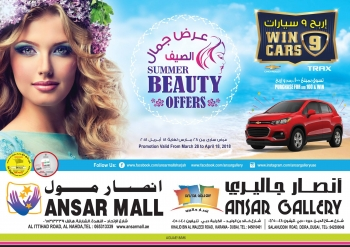 Ansar Mall Summer Beauty Offers at Ansar Mall and Ansar Gallery