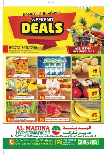 Al Madina Hypermarket Weekend Deals at Al Madina Hypermarket