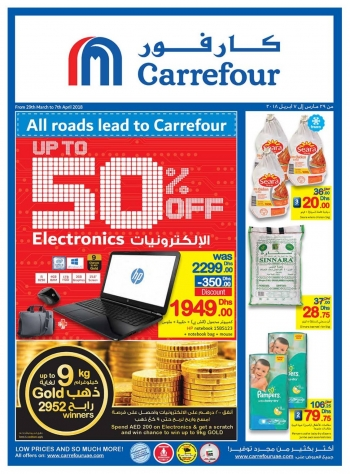Carrefour Carrefour Up to 50% Off Electronics Offers