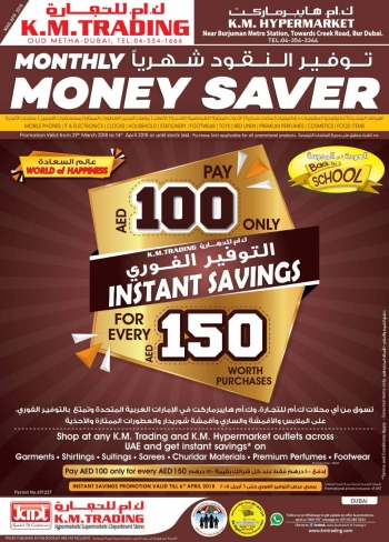 K M Trading Monthly Money Saver at Dubai