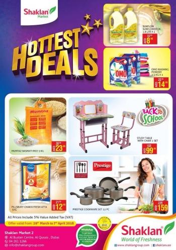 Shaklan Market Hottest Deals at Shaklan Market